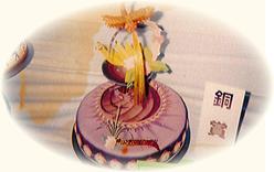 1996年イメージ図