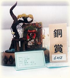 東日本洋菓子作品展 銅賞作品「秋」