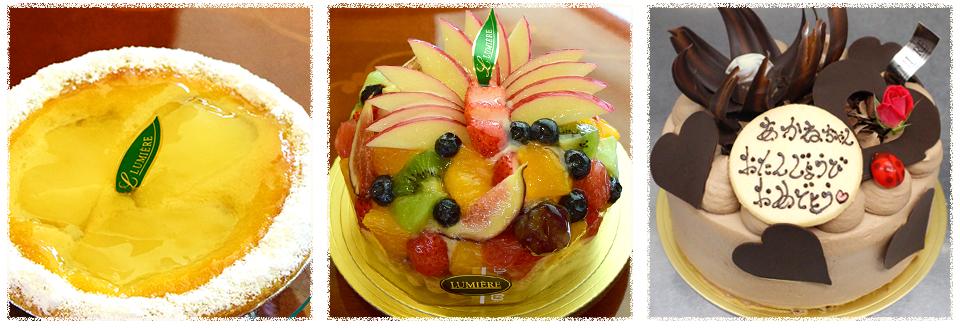 リュミエールのケーキ